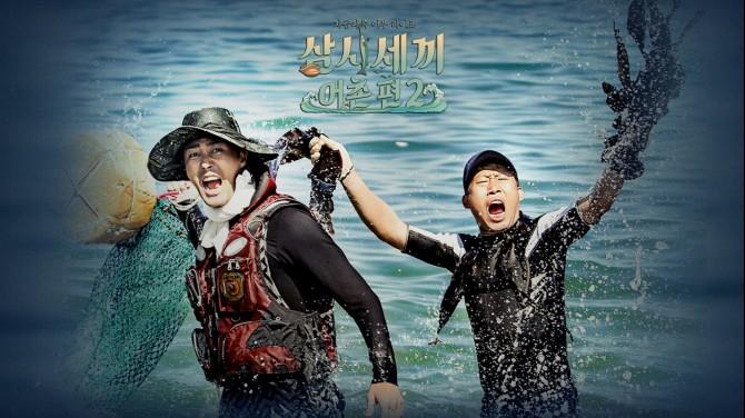 수많은 해산물로 침을 흘리게 만들어준 삼시세끼, 안녕 - tvN 제공